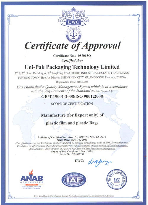 ISO9001-2016EN-Adsure Packaging Limited