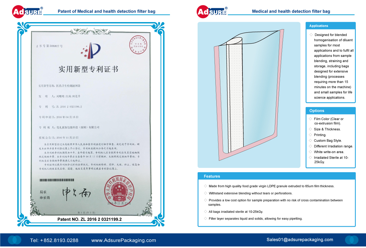 Medical and Health Detection Specimen Sterile Filter Bag Patents