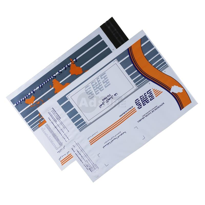 EMS courier mailing bags