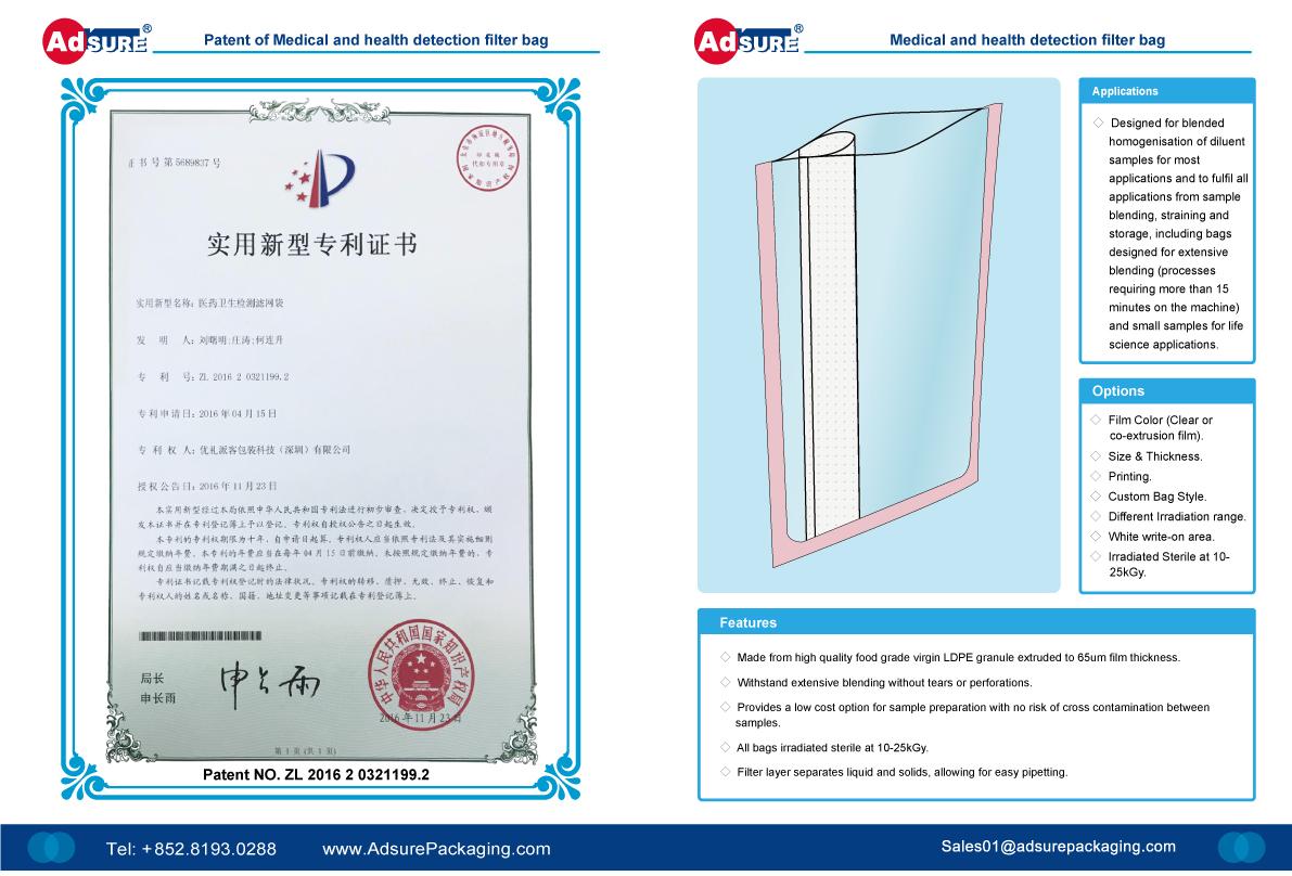 Medical and Health Detection Specimen Sterile Filter Bag Patents