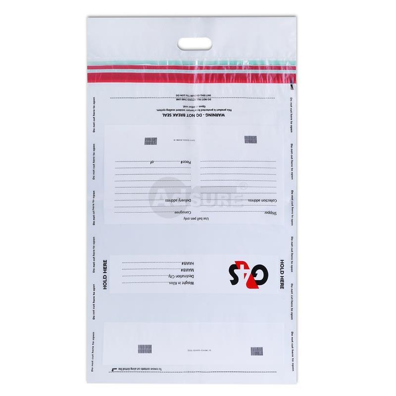 G4S CIT security cash deposit bags with handle