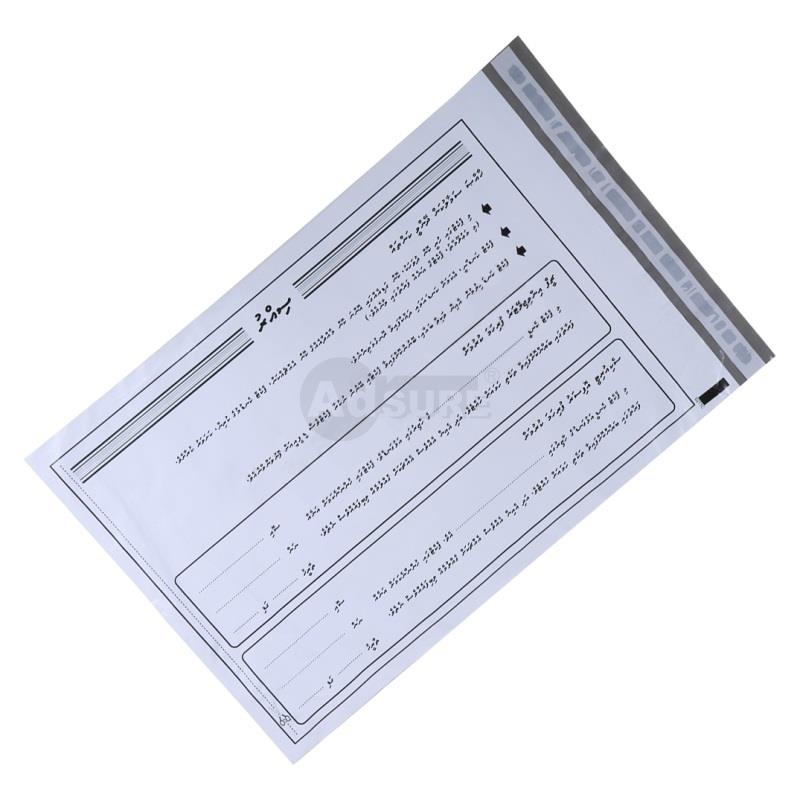 election security tamper evident bags