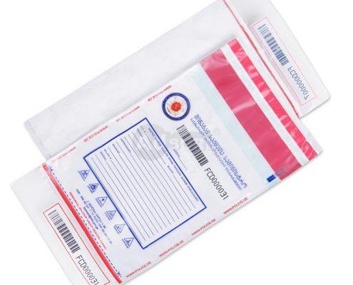 breathable evidence security bag