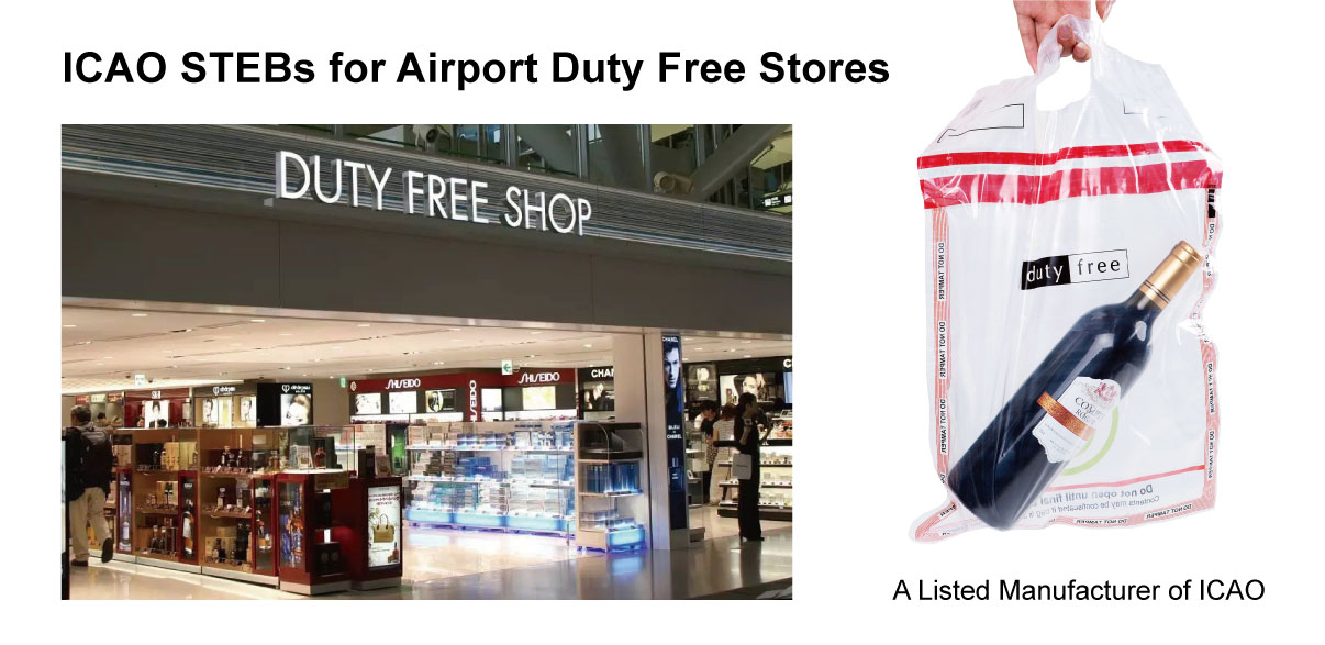 ICAO STEBs for Duty Free Shopping