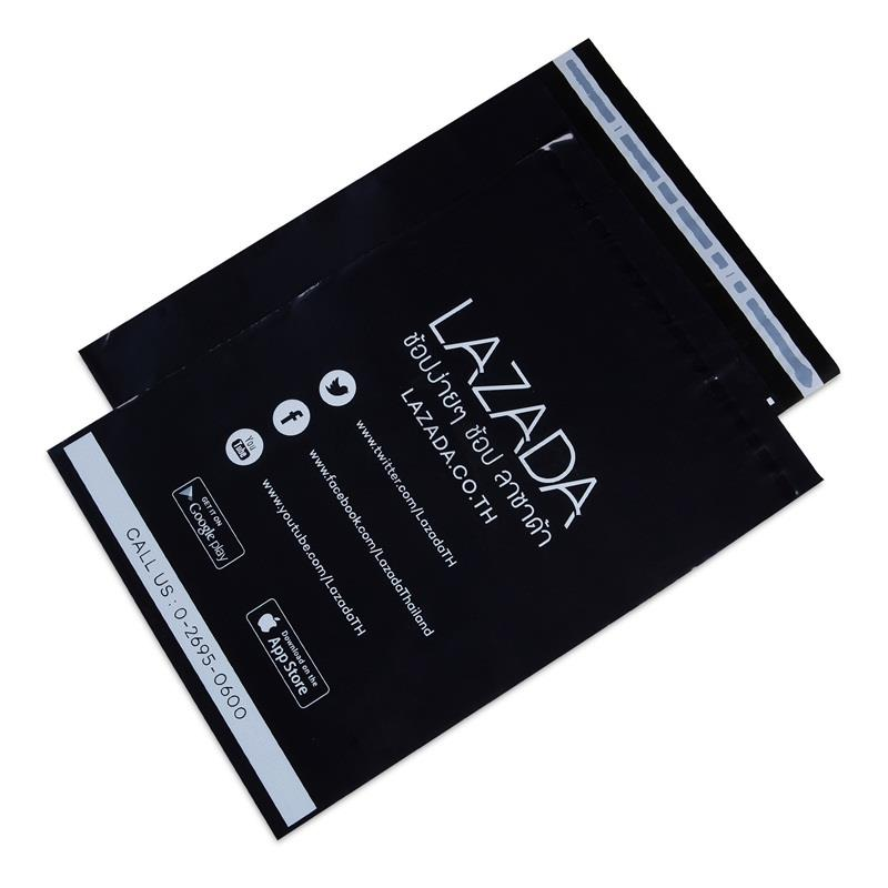 custom branded poly mailers