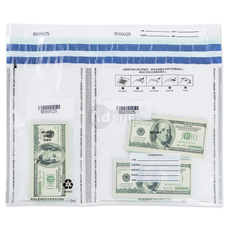 clear security deposit bags with 2 horizontal pouches