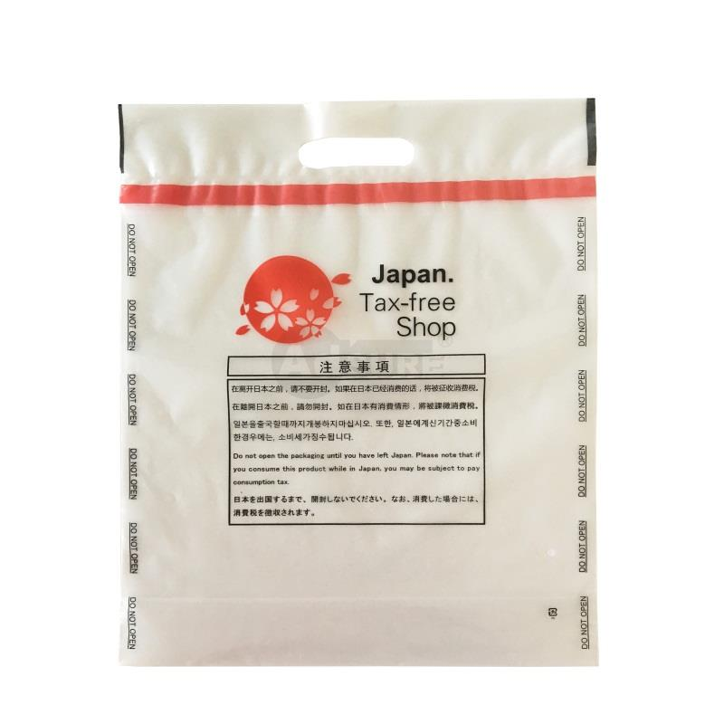 Japan airport duty free shop bags