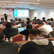 Adsure Packaging Limited Seminar